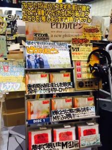 タワレコ広島店