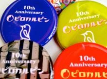 10周年記念缶バッジ