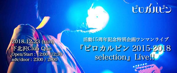 banner_20181223