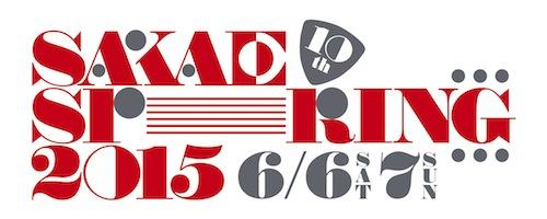 ssr2015_logo